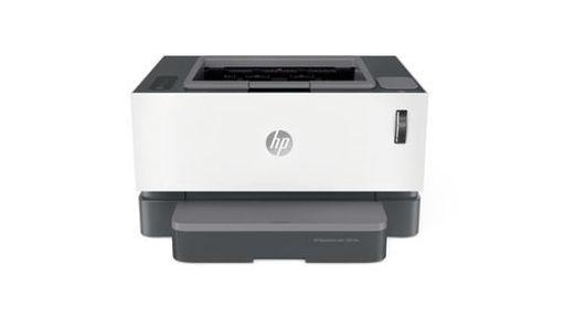 HP - Stampante Laser senza cartucce A4 20PPM USB/LAN/WIFI WIFI DIRECT