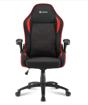 Sedia ergonomica adatta a gaming o uso intensivo del pc in pelle/sintetico traspirante