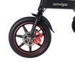 WindGoo - E-Bike B20