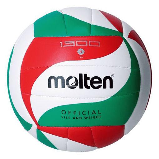 Molten - Pallone da Pallavolo